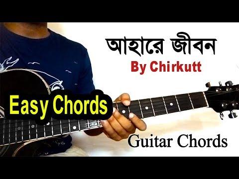 Ahare Jibon Guitar Lesson
