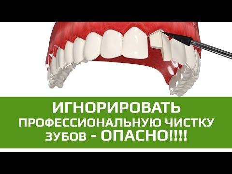 Как ставят коронку на зуб: процедура установки
