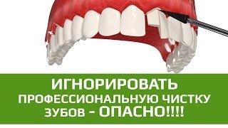 видео Установка металлокерамической коронки на зуб