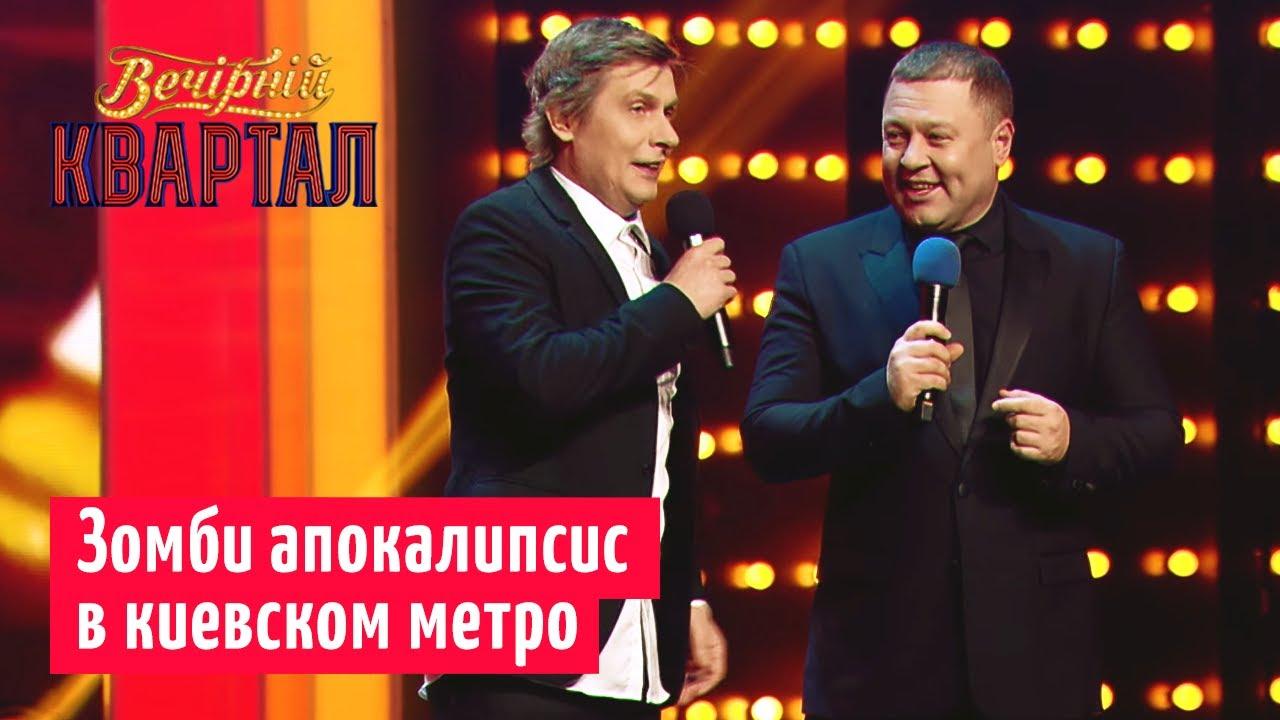 Фильмы ужасов с Томом Крузом по-украински | Вечерний Квартал 2019