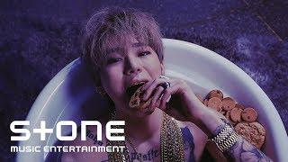 지코 (ZICO) - Tough Cookie (Feat. Don Mills) MV