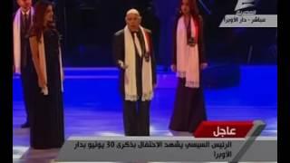 بالفيديو.. المايسترو أحمد عاطف يستشهد بمقولة البابا شنودة فى أوبرت