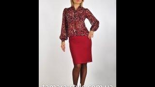 Блузка оптом от производителя(Каталог модных женских блузок. Представлены только стильные модели блузок