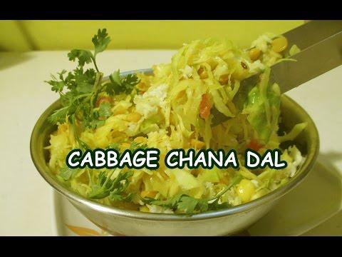 cabbage chana dal sabzi recipe in hindi   cabage recipe by mangal