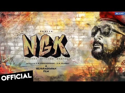 NGK Official Video Promo Reaction | Suriya | Selvaraghavan