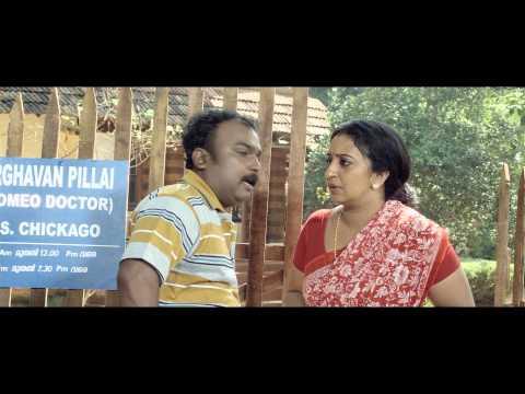 Dr. Innocentanu Malayalam Movie   Malayalam Movie   Innocent