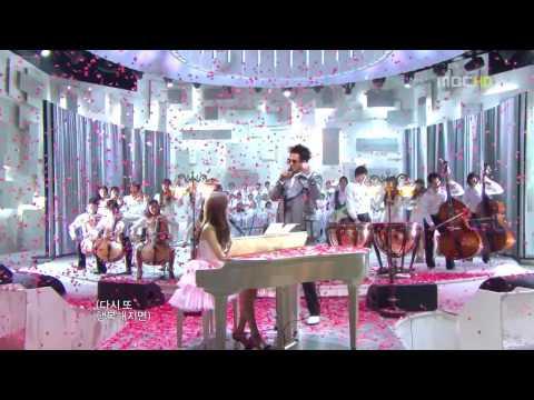 HD Kim Tae Woo feat SeoHyun  Love Rain