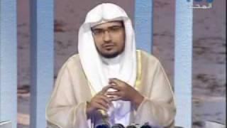 لباس المرأة المسلمة أمام المحارم الشيخ المغامسي