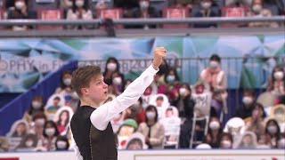 Евгений Семененко Короткая программа Мужчины Командный чемпионат мира по фигурному катанию 2021
