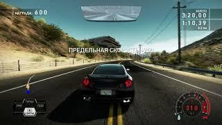 NFS Hot Pursuit nissan GTR