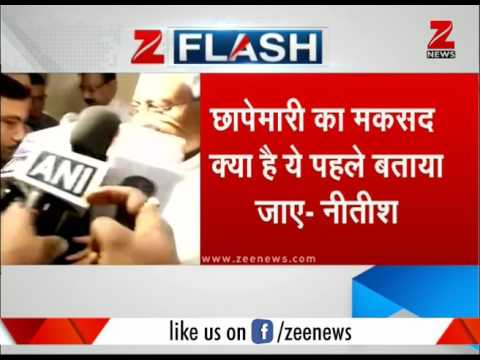 See What Nitish Kumar said about income tax raid against Lalu Yadav