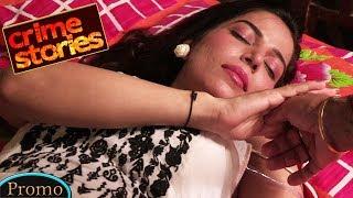 Crime Stories   Pyaar, Laalach Aur Hawas - प्यार, लालच और हवस   The Promo - Episode 12