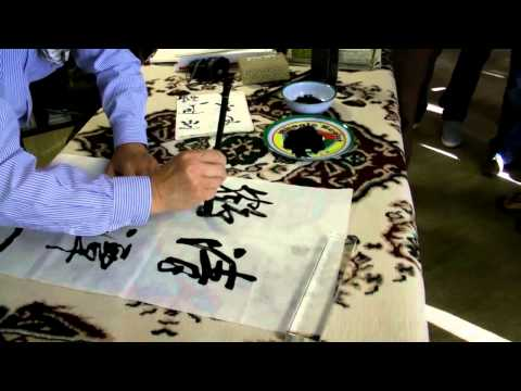 Ma Zheng (马征) Chinese Calligraphy - 2012