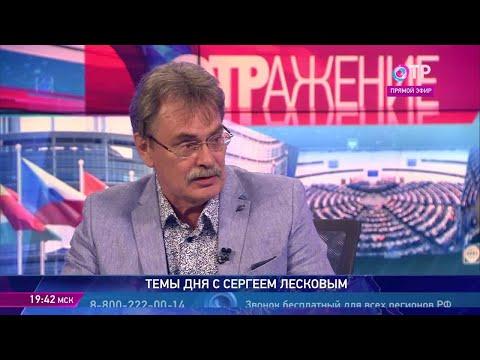 Сергей Лесков: Весь кобальт «Норникеля» в нулевых продали американцам. Зачем мы это сделали?!