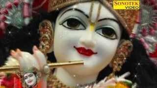 Krishna Bhajan- Tere Mote Mote Naino Ne Mohan | Kanha Re Teri Basuriya