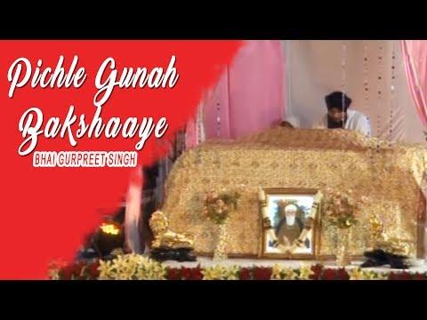 Pichle Gunah Bakshaaye | Bhai Gurpreet Singh (Rinku Vir Ji Bombay Wale)Sarab Rog Ka Aukhad Naam