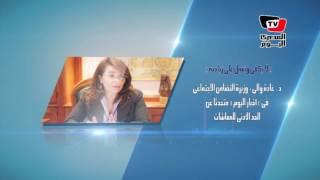 قالوا: عن الحد الأدني للمعاشات.. ونقيب الصحفيين بعد حكم حبسه