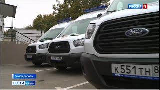 «Скорая помощь» Крыма получила 10 новых карет