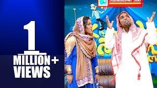 Komady Circus I Navas & Bindhya - Skit I Mazhavil Manorama