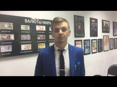 Отзывы о TeleTrade: отзыв сотрудника компании Александра Пислегина (Набережные Челны)