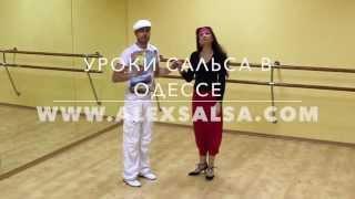Salsa video - Урок сальса №21 «Kentuky»