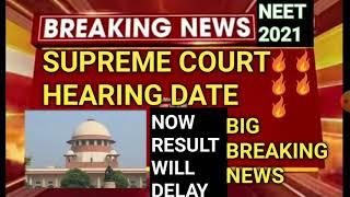 supreme court hearing on neet result | neet 2021 big breaking news | neet 2021 result delay on court