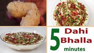 healthy dhokla recipe