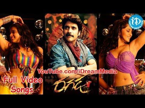 Ragada Movie Songs   Ragada Full Songs   Nagarjuna   Anushka Shetty   Priyamani