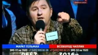 Александр Никонов vs Чаплин (Поединок)