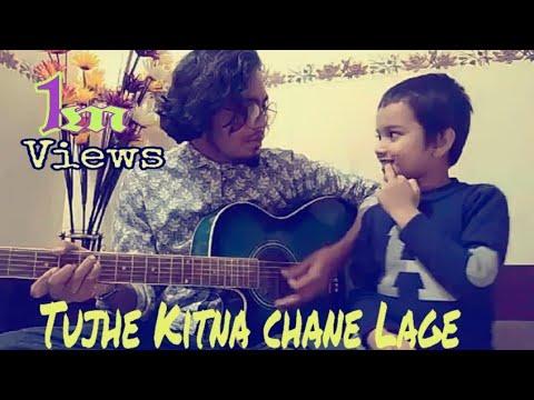 tujhe-kitna-chahne-laqe-hum-|-kabir-singh-|-arijit-singh-|-bd-md-srabon-sha-jukto--small-cute-baby-|