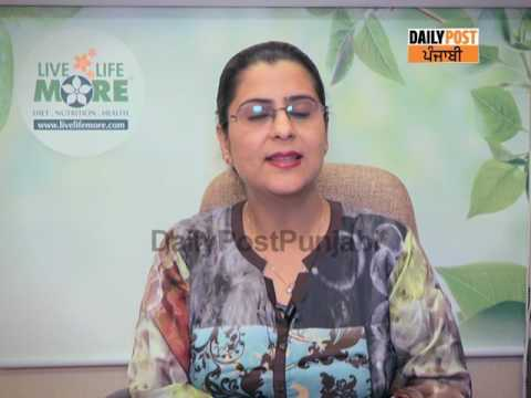 Weight Loss & Diet Plans||Daily Post Punjabi||