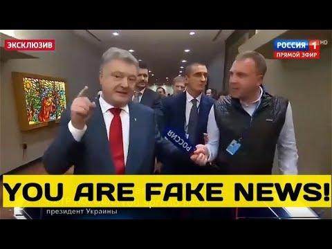 CLOWN: Poroshenko Grabs Russian Journalist's Hand - You Are Fake News!