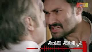 مسلسل الفريق الأول - اعلان 1 الحلقة 63 | El Farik El Awal HD