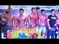 I BOM 2017 Green Pramuka Square 21 Mei 2017 New Muscle JUARA part 1