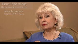 Зеленая гостиная: Нина Терентьева / Green Room: Nina Terentieva