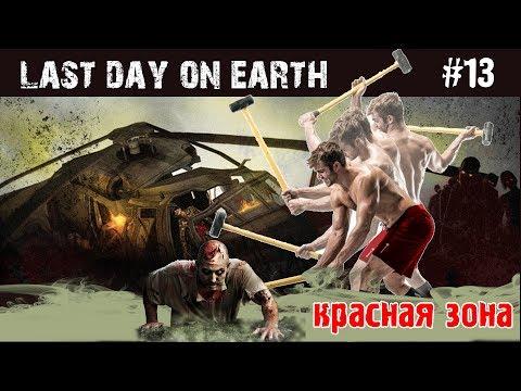 Купить готовый бизнес в Нижнем Новгороде – 111 объявлений