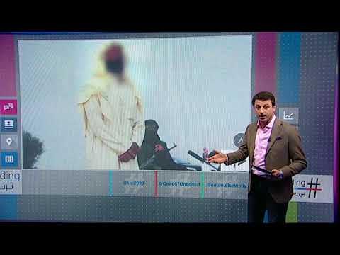 بي_بي_سي_ترندينغ: من هو أمير الجماعة الإرهابية الذي قتله الجيش المصري في سيناء؟  - نشر قبل 1 ساعة