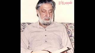 Khyal Mohmmad--Qalandar Mohmand--pashto ghazal--Za ye pa qamat