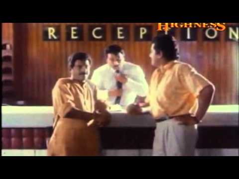 Customs Diary   Malayalam movie   Jayaram, Mukesh, Jagathi 1993