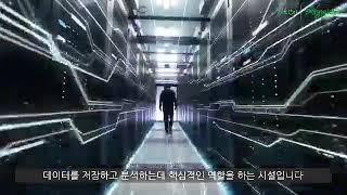 APC 슈나이더 최적화 쿨링 솔류션 소개 - 케이엠파워