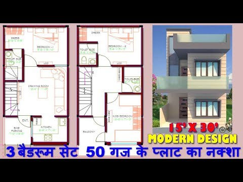 15X30' HOME LAYOUT PLAN & FRONT ELEVATION DESIGN IN 2D, 3D on floor plans 30x45, floor plans 16x24, floor plans 10x24, floor plans 8x16, floor plans 20x50, floor plans 18x40, floor plans 16x36, floor plans 8x10, floor plans 16x16, floor plans 10x20, floor plans 18x36, floor plans 16x20, floor plans 25x25, floor plans 16x40, floor plans 12x30, floor plans 20x20, floor plans 30x50, floor plans 30x40, floor plans 24x24,