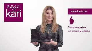 Обзор демисезонных ботинок 25606660