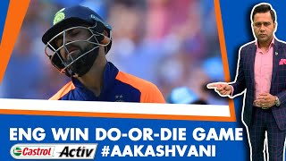 #CWC19: ENGLAND win DO-OR-DIE encounter   First LOSS for INDIA   Castrol Activ #AakashVani