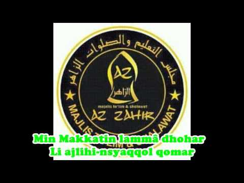 Dhoharoddinul Mu'ayyad versi baru - az zahir