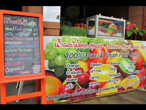 KHUN KAES juice bar, Blue Diamond Incredible Food, Sompet Market In Chiang Mai, Thailand