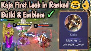 Kaja First Look in Ranked👌😂😂 Build & Emblem Set | Mobile Legends: Bang Bang
