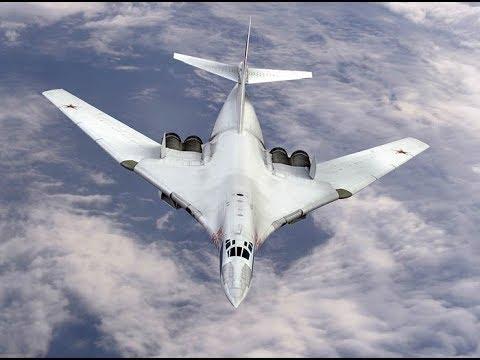 Ту-160 'Белый Лебедь'.