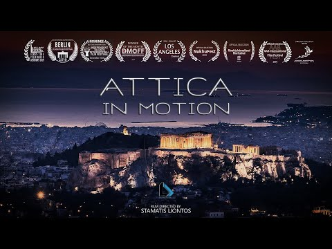 Athens (Attica) In Motion