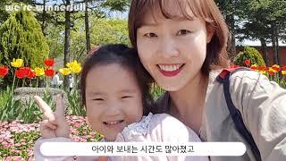 위너풀러's Story   신선혜