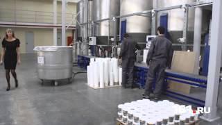 Открылся завод лаков и красок(, 2014-04-17T12:20:48.000Z)